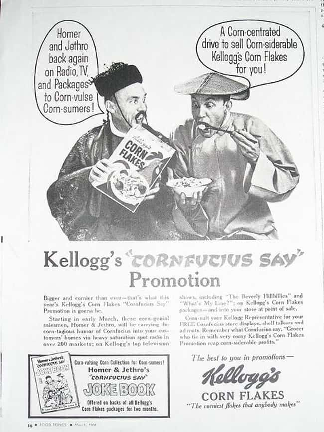 Confucius Say, OMG! This Is So is listed (or ranked) 30 on the list Vintage Ads That Are Horribly Racist