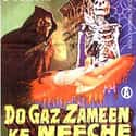 Do Gaz Zameen Ke Neeche is listed (or ranked) 19 on the list The Best Hindi Horror Movies