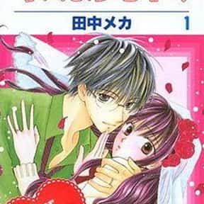 Faster than A Kiss is listed (or ranked) 22 on the list The Best Romance Manga of All Time