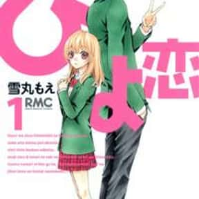 Hiyokoi is listed (or ranked) 20 on the list The Best Romance Manga of All Time