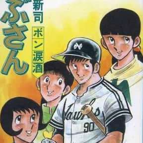 Abu-San is listed (or ranked) 24 on the list The Best Baseball Manga of All Time