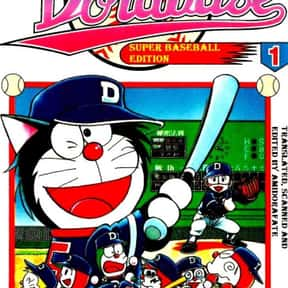Dorabase is listed (or ranked) 19 on the list The Best Baseball Manga of All Time