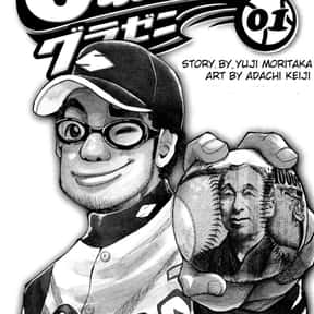 Gurazeni is listed (or ranked) 20 on the list The Best Baseball Manga of All Time