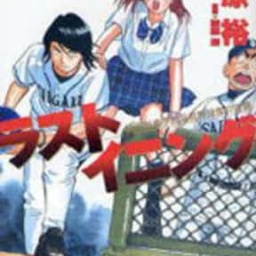 Last Inning is listed (or ranked) 10 on the list The Best Baseball Manga of All Time