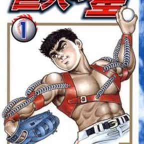 Star of the Giants is listed (or ranked) 14 on the list The Best Baseball Manga of All Time