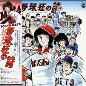 Yakyu-kyo no Uta is listed (or ranked) 25 on the list The Best Baseball Manga of All Time