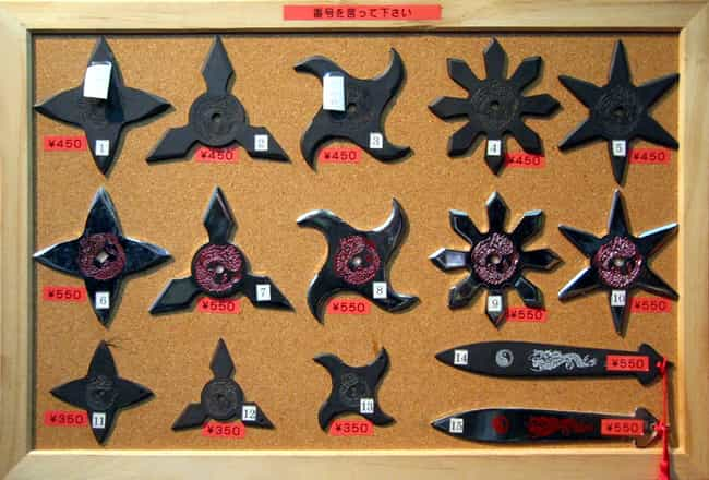 Shuriken is listed (or ranked) 3 on the list The Deadliest Martial Arts Weapons