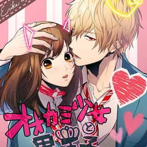 Wolf Girl and Black Prince is listed (or ranked) 12 on the list The Best Romance Manga of All Time