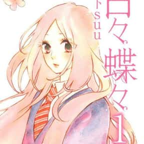 Hibi Chouchou is listed (or ranked) 18 on the list The Best Romance Manga of All Time