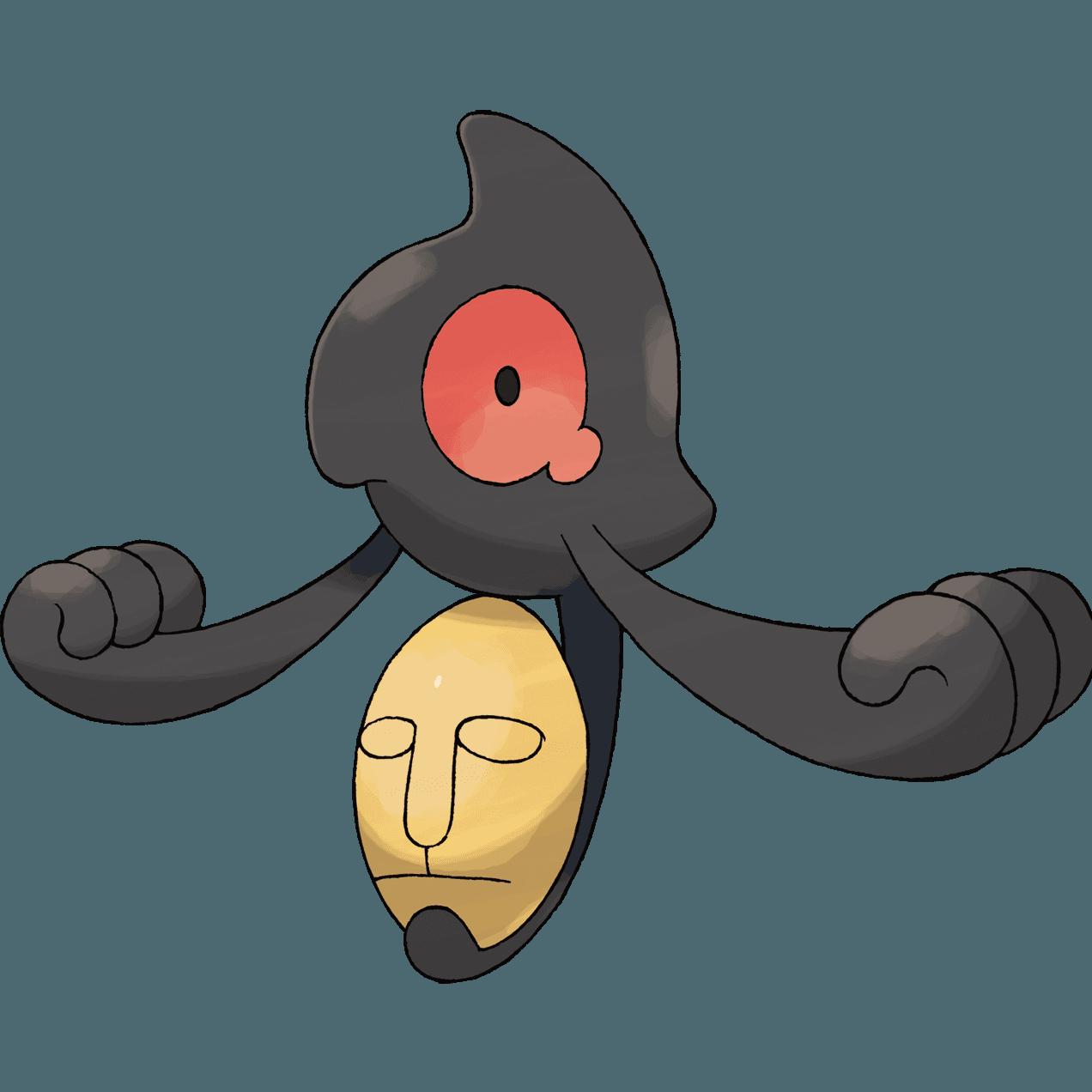 Image of Random Creepiest Pokemon in the Pokedex