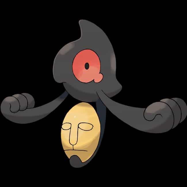 Yamask is listed (or ranked) 1 on the list The Creepiest Pokemon Entries in the Pokedex