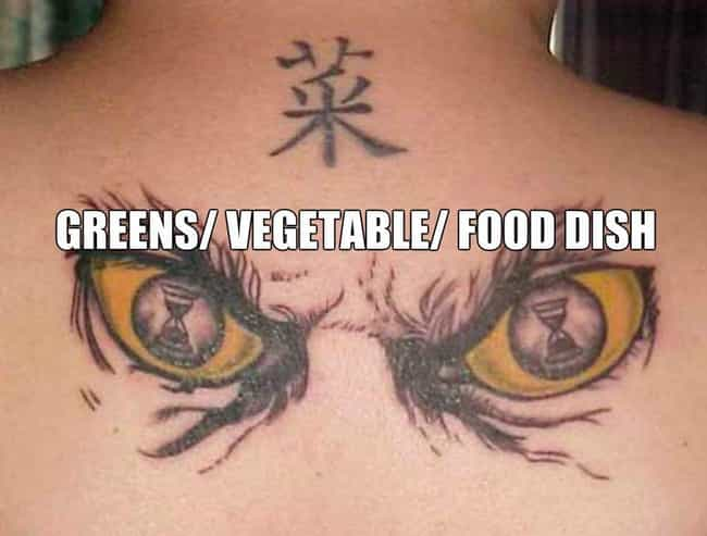 Gotta Get Those Veggies In is listed (or ranked) 1 on the list 28 People Who Don't Know What Their Ridiculous Tattoos Mean
