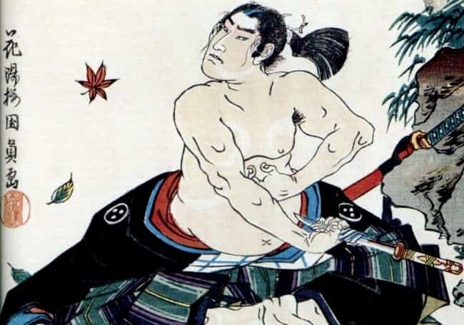 Stabbing Yourself Involved At ... is listed (or ranked) 3 on the list Crazy Things You Didn't Know About Seppuku