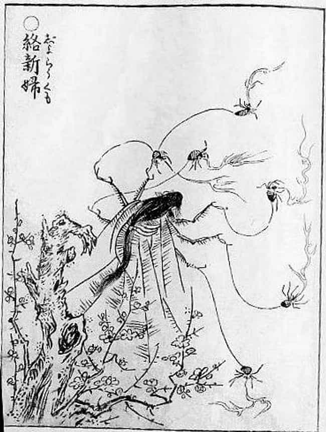 Jorōgumo is listed (or ranked) 4 on the list The Creepiest Japanese Monsters & Demons (and the Stories Behind Them)