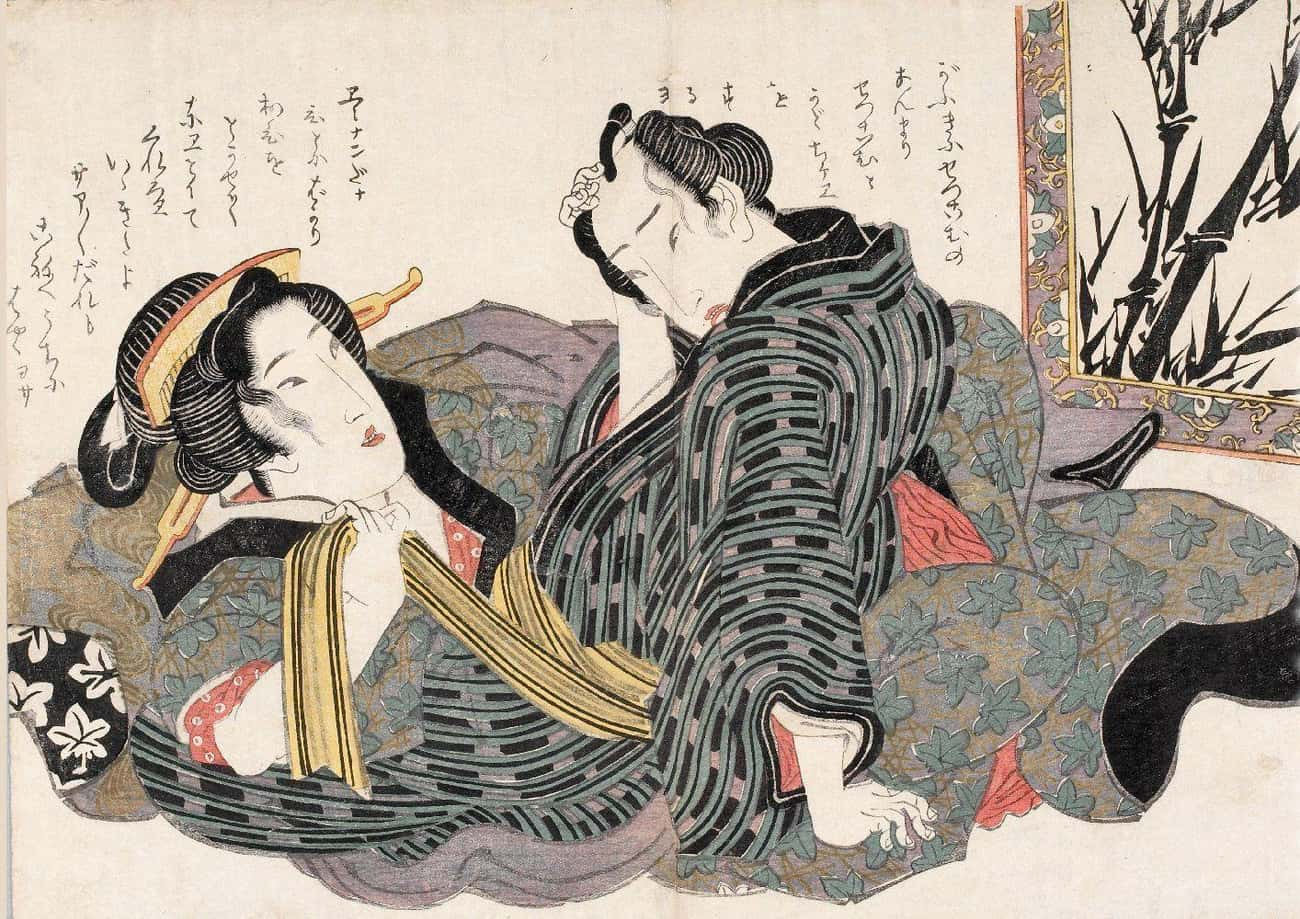 Sexual Pleasure Was Tantamount is listed (or ranked) 4 on the list What Sex Was Like in Feudal Japan