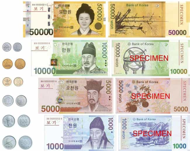 Ghost Money is listed (or ranked) 4 on the list The 18 Creepiest Korean Urban Legends