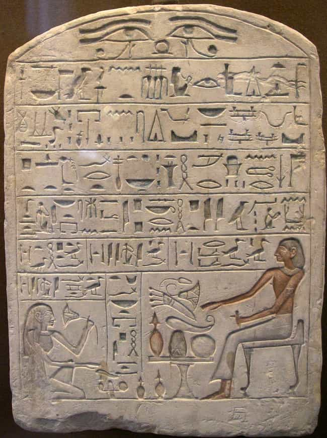 Lotus Wine is listed (or ranked) 2 on the list Strange Things Ancient Egyptians Actually Used for Sexual Pleasure