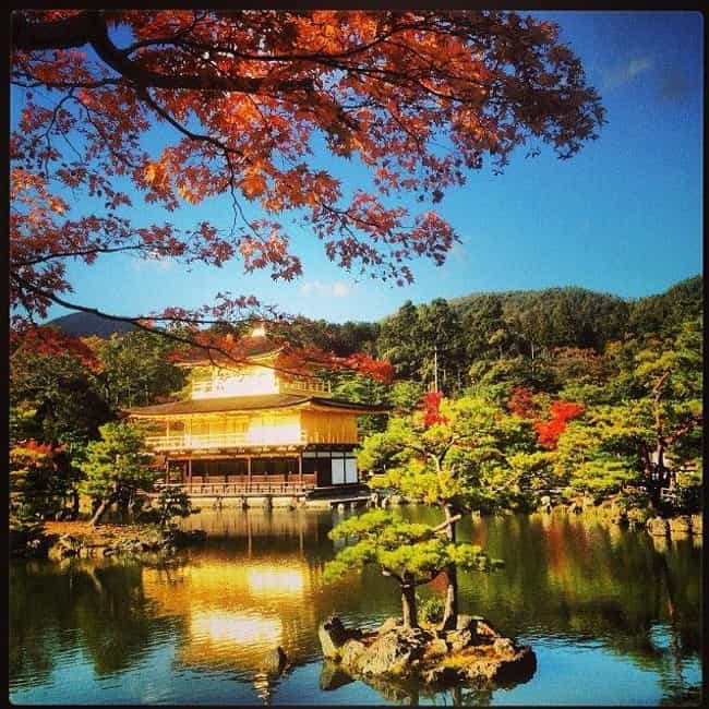 Kyoto-shi, Kyoto Prefecture, J... is listed (or ranked) 4 on the list 26 Gorgeous Photos of What Fall Looks Like Around the World