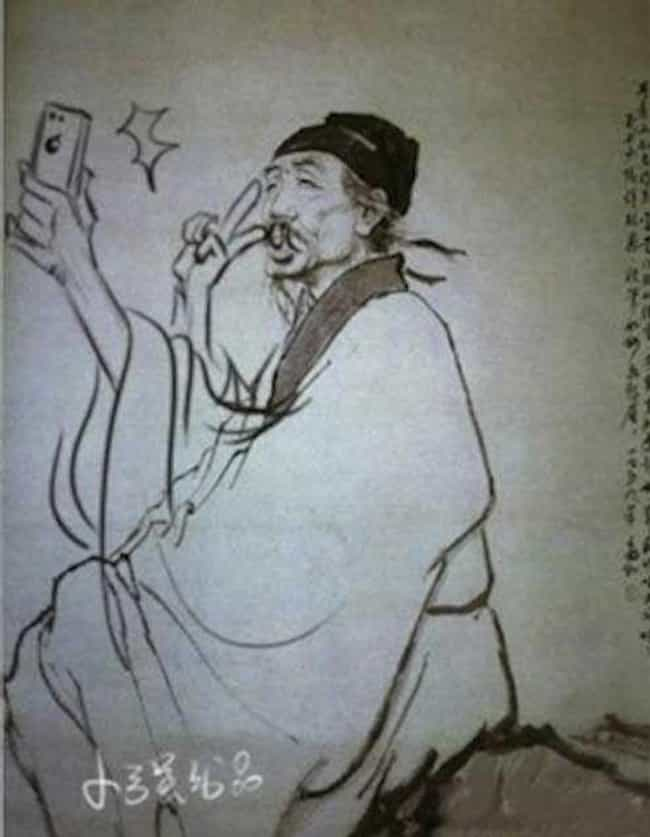 An Ancient Selfie Is Listed Or Ranked 4 On The List Funniest Things Photo Funny Junk