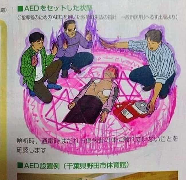Advanced CPR is listed (or ranked) 8 on the list The Funniest Things Bored Students Have Drawn in Their Textbooks