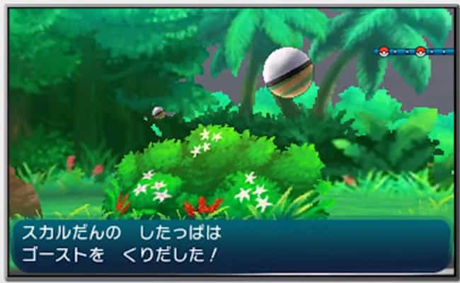 NPCs Use All Sorts of Po... is listed (or ranked) 2 on the list 14 Easter Eggs You Probably Missed in Pokemon Sun and Moon