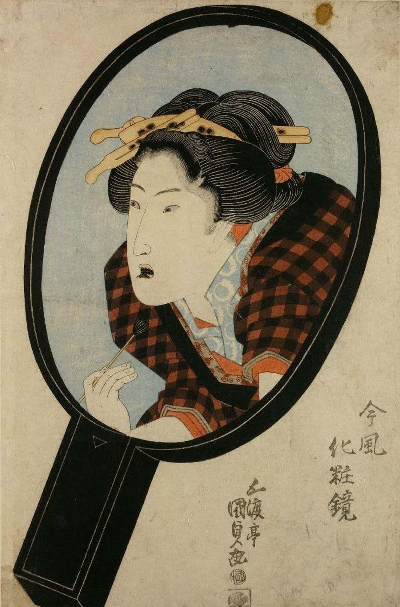 Japanese Women Actually Wanted is listed (or ranked) 4 on the list 18 Of The Strangest, Most Dated Beauty Trends From History