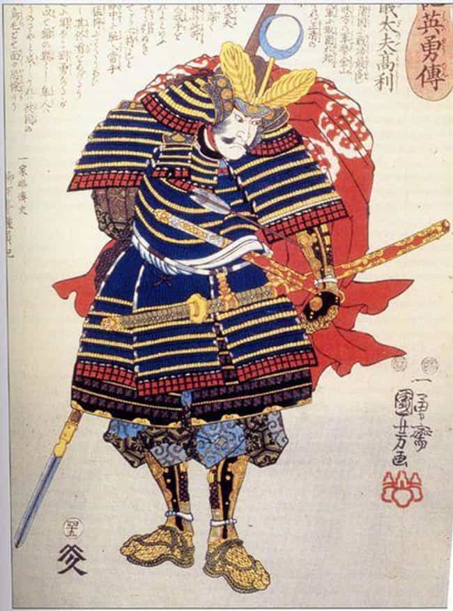 The Chōshū Clan Rebelled is listed (or ranked) 3 on the list How The Samurai Went Extinct