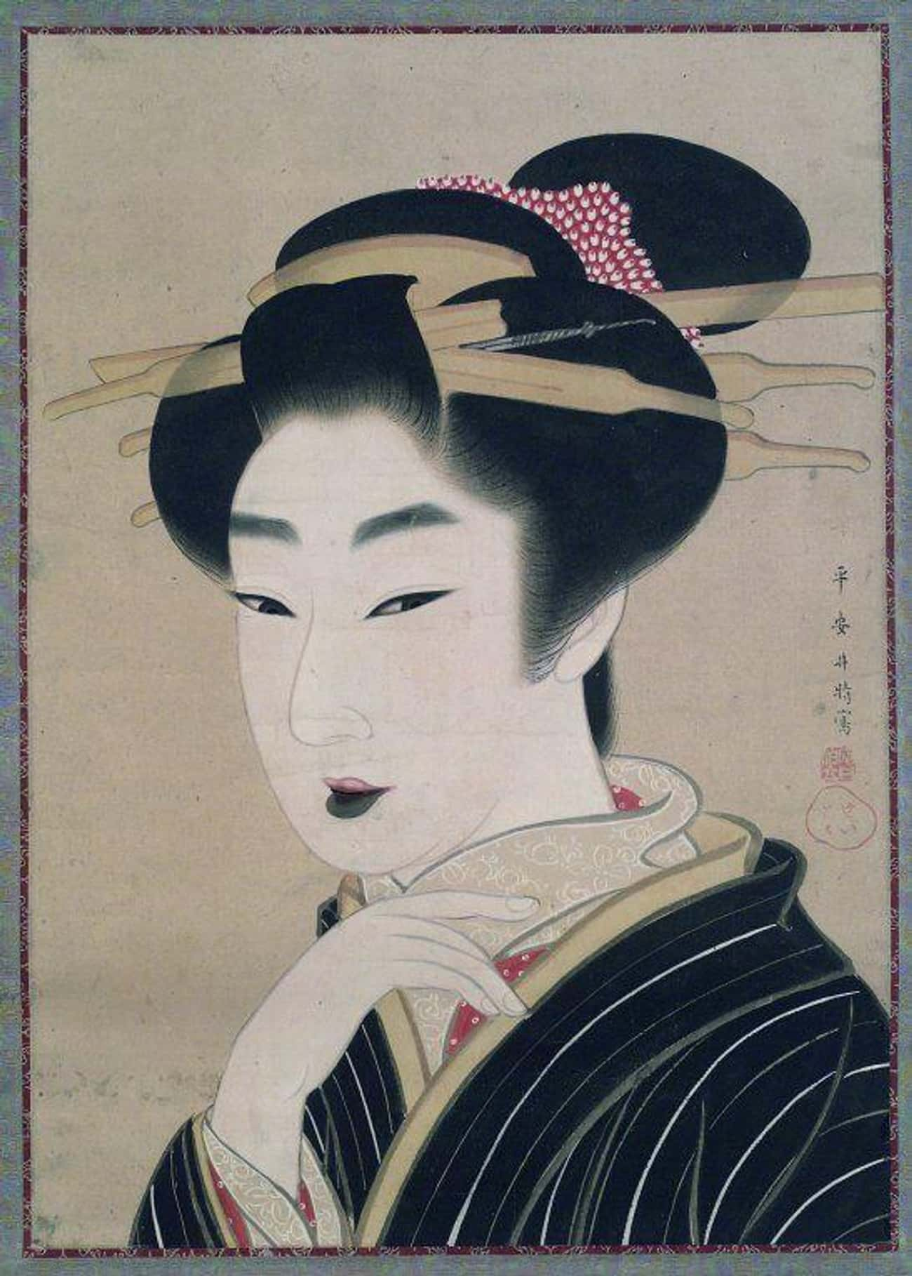 Not All Geisha Were Women (The is listed (or ranked) 3 on the list 10 Common Misconceptions People Have About Geisha