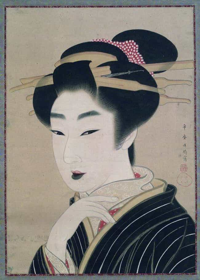 Not All Geisha Were Wome... is listed (or ranked) 3 on the list 10 Common Misconceptions People Have About Geisha