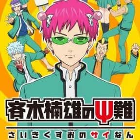 The Disastrous Life of Saiki K is listed (or ranked) 3 on the list The Funniest Manga of All Time
