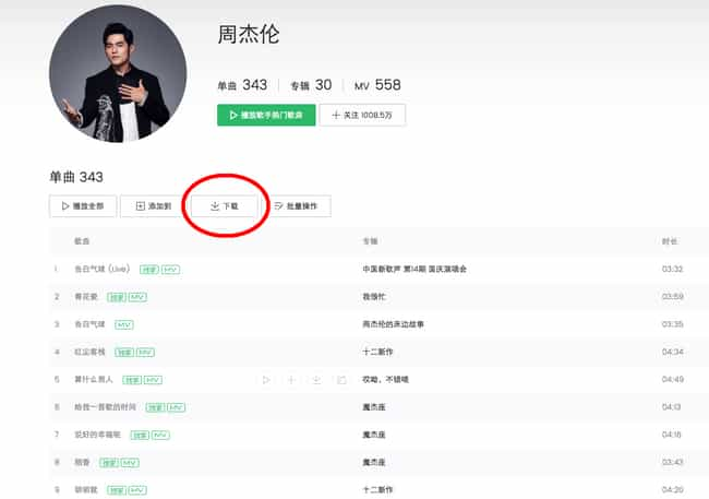 All Your Favorite Music ... is listed (or ranked) 4 on the list Things That People Never Told You About Living In China