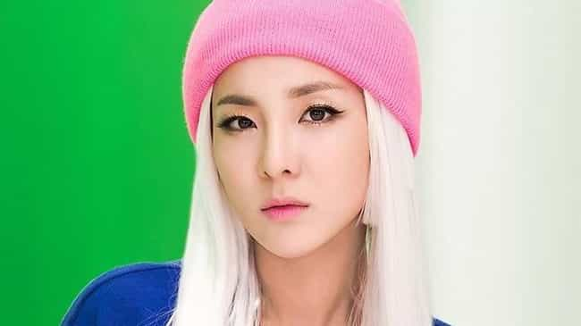 Dara is listed (or ranked) 2 on the list Vote: Who Is The Best 2NE1 Member?