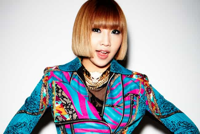Minzy is listed (or ranked) 4 on the list Vote: Who Is The Best 2NE1 Member?
