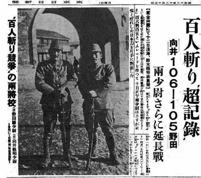 A Japanese Newspaper Reported ... is listed (or ranked) 1 on the list Inside The Inhuman And Atrociously Successful Contest To Kill 100 With A Sword