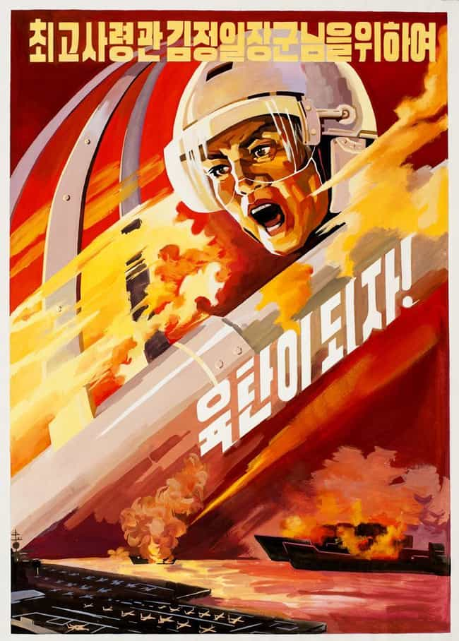 Let Us Become Human Bomb! is listed (or ranked) 3 on the list 18 Utterly Ridiculous North Korean Propaganda Posters (And What They Say)