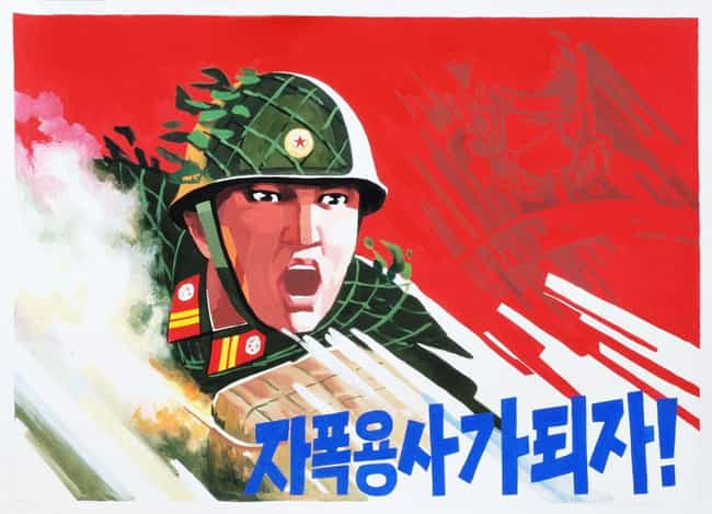 Let's Become Suicide Warriors ... is listed (or ranked) 1 on the list 18 Utterly Ridiculous North Korean Propaganda Posters (And What They Say)