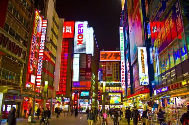 Akihabara is listed (or ranked) 2 on the list 14 Locations in Japan You Must Visit If You're An Anime Fan