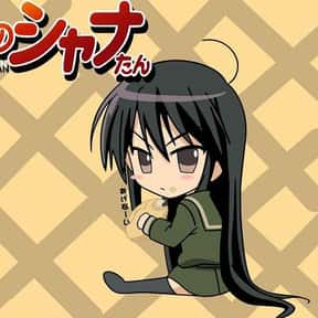 Shakugan no Shana S Specials is listed (or ranked) 14 on the list The 25+ Best Chibi Anime