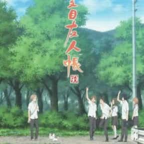 Natsume Yuujinchou Roku is listed (or ranked) 7 on the list The 25+ Best Anime Set in the Countryside