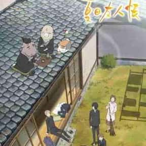 Natsume Yuujinchou Shi is listed (or ranked) 9 on the list The 25+ Best Anime Set in the Countryside