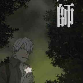 Mushishi: Hihamukage is listed (or ranked) 23 on the list The 25+ Best Anime Set in the Countryside
