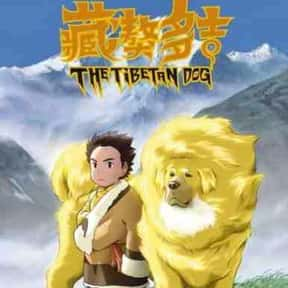 The Tibetan Dog is listed (or ranked) 25 on the list The 25+ Best Anime Set in the Countryside