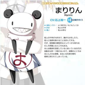 Maririn is listed (or ranked) 16 on the list The Best Anime Panda Characters