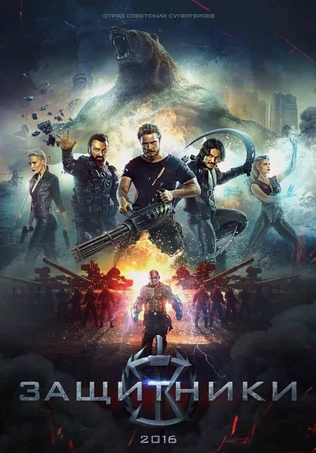 It Was Directed By A Guy Known... is listed (or ranked) 4 on the list A Look Inside Guardians: The Insane Russian Rip-Off Of Avengers