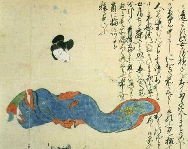The Nukekubi, Another Type Of ... is listed (or ranked) 2 on the list The Horrifying History Of The Rokurokubi Vampire Demons Might Convince You Of Their Existence