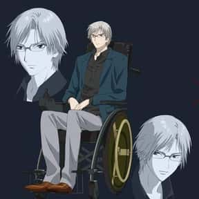 Kuroto Mogari is listed (or ranked) 6 on the list The Best Anime Characters Who Use a Wheelchair
