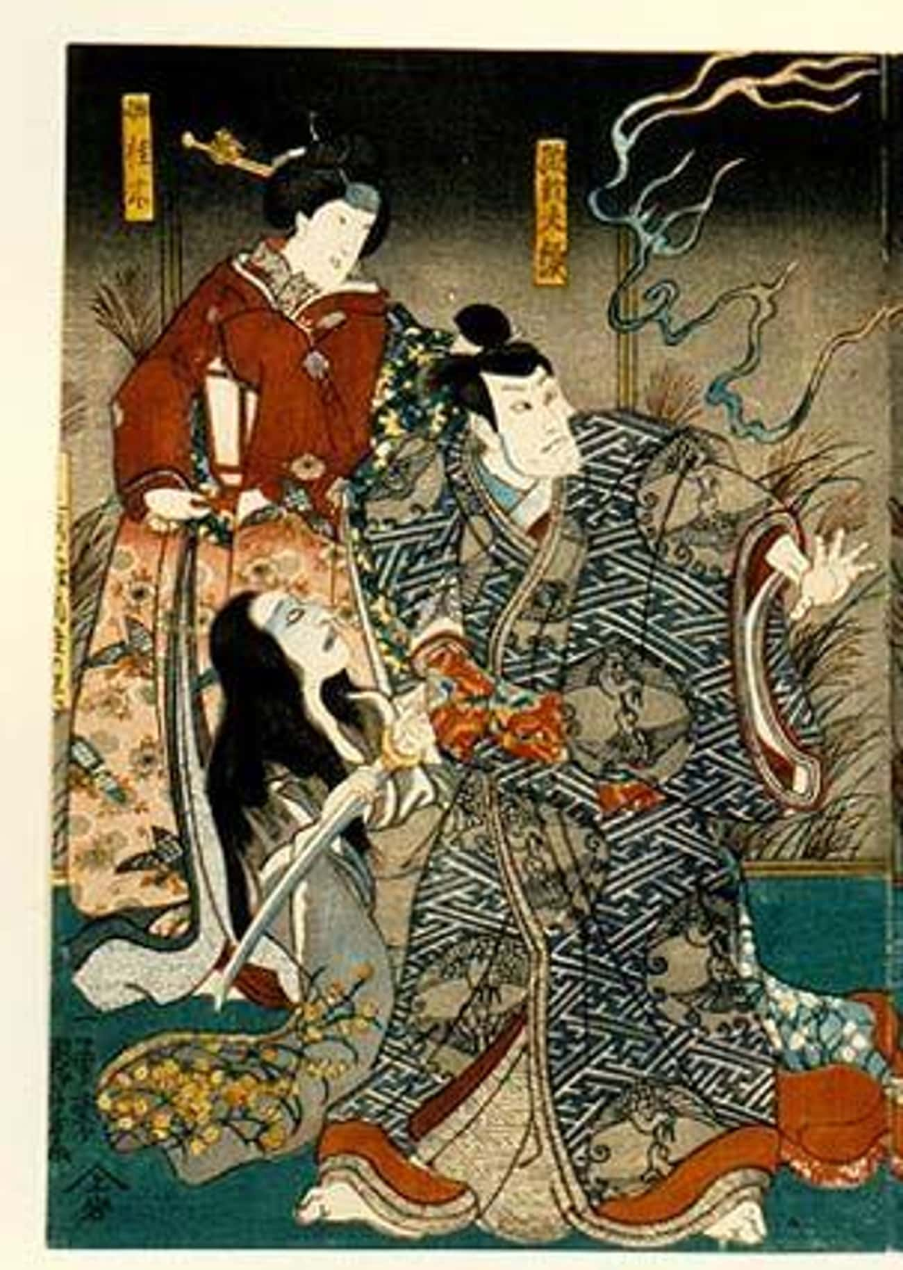 Fathers Had Their Daughters Ma is listed (or ranked) 4 on the list Bizarre Samurai Traditions Almost Nobody Knows About