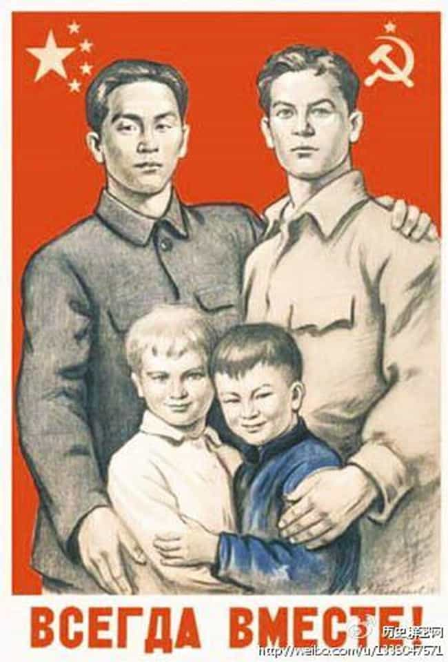 Let's Make A Communist Family ... is listed (or ranked) 1 on the list These Chinese-Russian Communist Propaganda Posters Look Like Ads For Interracial Gay Marriage