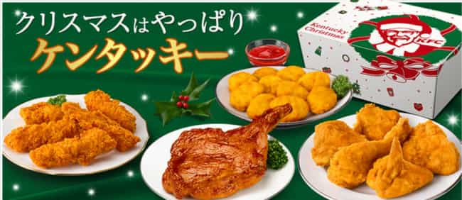 Kfc Christmas Japan.In Japan You Ll Need To Make Your Kfc Christmas Dinner Reservations Two Months In Advance