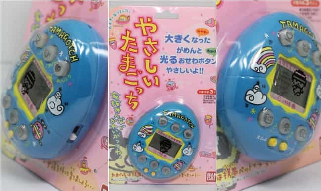 Yasashii Blue: $799 is listed (or ranked) 3 on the list If You've Spent $2,999 On A Tamagotchi, We're Concerned About You